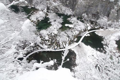 Plitvička jezera - HPD Pliva